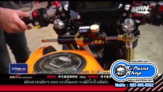 รายการ Motor Mania MSX 2014