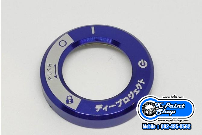 ฝาครอบสวิทช์กุญแจ Monkey 125 สีน้ำเงิน